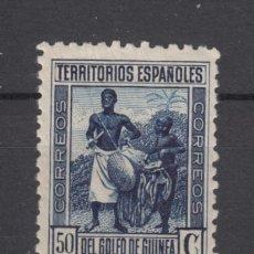 Sellos: ,GUINEA 250 CON CHARNELA, . Lote 28184649