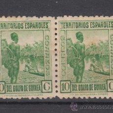 Sellos: ,GUINEA 247 SIN CHARNELA MANCHAS DEL TIEMPO, VARIEDAD PLIEGUE . Lote 28184658