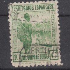 Sellos: ,GUINEA 247 USADA, . Lote 142992688