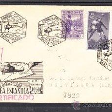Sellos: ,GUINEA 207, 350, 353 MATº PRIMER CORREO HELICOPTERO ENTRE SANTA ISABEL Y SAN CARLOS MARCA V. ENSAYO. Lote 28184758