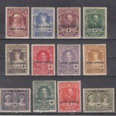 Sellos: ,GUINEA 179/90 CON CHARNELA, CRUZ ROJA, SOBRECARGADO, . Lote 28184789