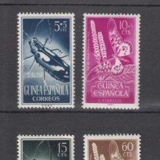 Timbres: ,GUINEA 330/3 SIN CHARNELA, DIA DEL SELLO, FAUNA, INSECTOS, MARIPOSAS,. Lote 182324312