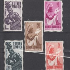 Sellos: ,GUINEA 325/9 SIN CHARNELA, INDIGENAS. Lote 28156344