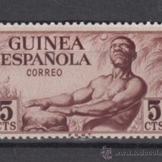 Sellos: ,GUINEA 311 SIN CHARNELA, INDIGENAS CON -TAM-TAM-. Lote 142992432