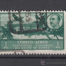 Sellos: ,GUINEA 300 USADA, AVION, PAISAJES, BAHIA DE SANTA ISABEL. Lote 205775183