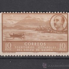 Sellos: ,GUINEA 292 SIN GOMA, BAHIA DE SAN CARLOS, BARCO,. Lote 28175591