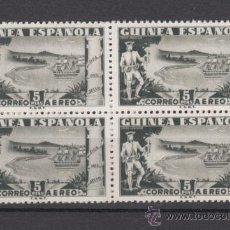 Sellos: ,GUINEA 276 EN B4 SIN CHARNELA, DIA DEL SELLO, CONDE DE ARGELEJO, PRIMER GOBERNADOR DE GUINEA . Lote 28175747