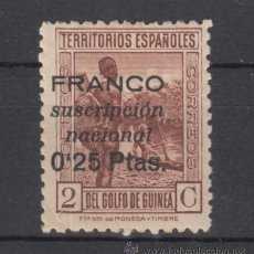 Sellos: ,GUINEA LOCAL 5 CATALOGO ESPECIALIZADO EDIFIL CON CHARNELA, SOBRECARGADO, VARIEDAD PLIEGUE . Lote 28117320