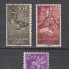 ,guinea 388/90 usada, dia del sello, fauna, mariposas