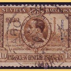 Sellos: CABO JUBY 1929 PRO EXPOSICIONES DE SEVILLA Y BARCELONA, EDIFIL Nº 50 (O) LUJO. Lote 28158535