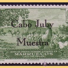 Francobolli: CABO JUBY 1934 SELLOS DE MARRUECOS HABILITADOS, EDIFIL Nº 56M (*). Lote 28158586