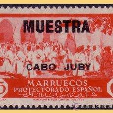 Sellos: CABO JUBY 1935 SELLOS DE MARRUECOS HABILITADOS, EDIFIL Nº 73M * * MUESTRA. Lote 28159056