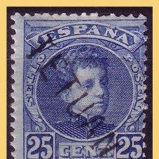Sellos: MARRUECOS 1908 SELLOS DE ESPAÑA HABILITADOS, EDIFIL Nº 20 *. Lote 28251297