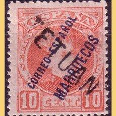 Sellos: MARRUECOS 1908 SELLOS DE ESPAÑA HABILITADOS, EDIFIL Nº 26 *. Lote 28251309