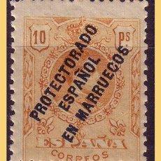 Sellos: MARRUECOS 1915 SELLOS DE ESPAÑA HABILITADOS, EDIFIL Nº 55N * *. Lote 28251373