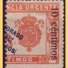 Sellos: MARRUECOS 1920 SELLOS DE ESPAÑA HABILITADOS, EDIFIL Nº 66 (*) 1/2. Lote 28251501