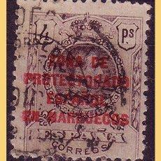 Sellos: MARRUECOS 1921 SELLOS DE ESPAÑA HABILITADOS, EDIFIL Nº 79 (O). Lote 28251511
