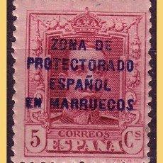 Sellos: MARRUECOS 1923 SELLOS DE ESPAÑA HABILITADOS, EDIFIL Nº 82A *. Lote 28251529