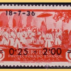 Briefmarken - MARRUECOS 1936 Sello nº 139 habilitado, EDIFIL nº 161 * - 28259278