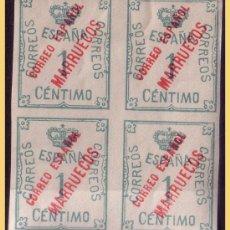 Sellos: MARRUECOS 1921 SELLOS DE ESPAÑA HABILITADOS, EDIFIL Nº 74 * * B4. Lote 28259440