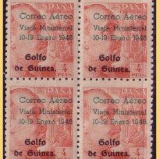 Sellos: GUINEA 1948 SELLOS DE ESPAÑA HABILITADOS, EDIFIL Nº 272A * * B4. Lote 28271041
