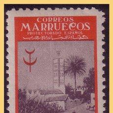 Sellos: MARRUECOS 1946 PROTUBERCULOSOS, EDIFIL Nº 374IT * *. Lote 28271096