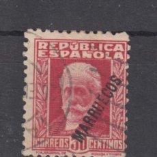 Sellos: ,TANGER 77 USADA, SOBRECARGADO, . Lote 28303025
