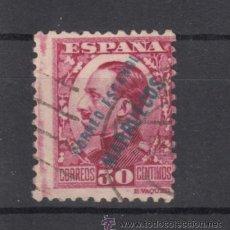 Sellos: ,TANGER 67 USADA, SOBRECARGADO,. Lote 287236058