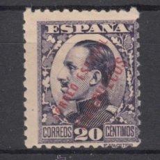 Sellos: ,TANGER 66 CON CHARNELA, SOBRECARGADO,. Lote 28399665