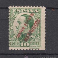 Sellos: ,TANGER 64 CON CHARNELA, SOBRECARGADO, . Lote 28303125