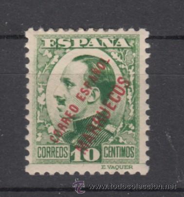,TANGER 64 CON CHARNELA, SOBRECARGADO, MUY BONITO (Sellos - España - Colonias Españolas y Dependencias - África - Tanger)
