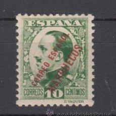 Sellos: ,TANGER 64 CON CHARNELA, SOBRECARGADO, MUY BONITO. Lote 32613271