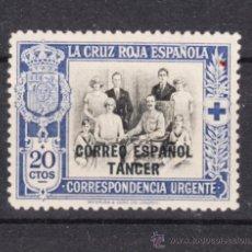 Sellos: ,TANGER 36 SIN CHARNELA, CRUZ ROJA, SOBRECARGADO, . Lote 28303180