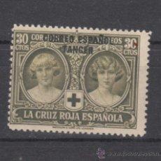 Sellos: ,TANGER 30 SIN CHARNELA, CRUZ ROJA, SOBRECARGADO, . Lote 28303211
