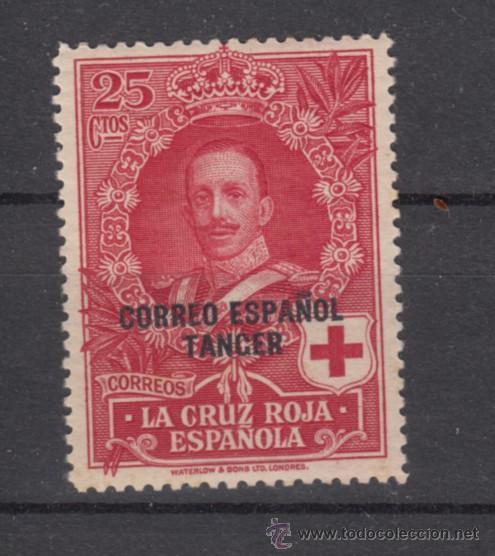 ,TANGER 29 SIN CHARNELA, CRUZ ROJA, SOBRECARGADO, (Sellos - España - Colonias Españolas y Dependencias - África - Tanger)