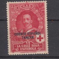 Sellos: ,TANGER 29 SIN CHARNELA, CRUZ ROJA, SOBRECARGADO, . Lote 28303228