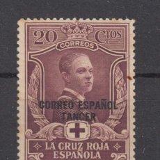 Sellos: ,TANGER 28 SIN CHARNELA, CRUZ ROJA, SOBRECARGADO, . Lote 28303233