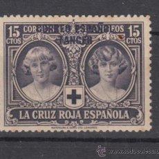 Sellos: ,TANGER 27 SIN CHARNELA, CRUZ ROJA, SOBRECARGADO, . Lote 28303240