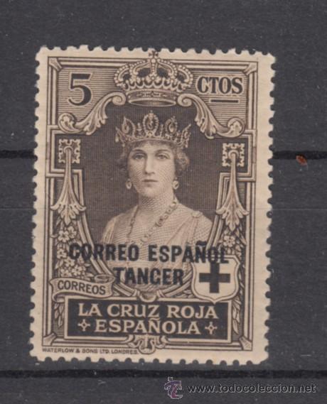 ,TANGER 25 SIN CHARNELA, CRUZ ROJA, SOBRECARGADO, (Sellos - España - Colonias Españolas y Dependencias - África - Tanger)