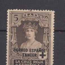Sellos: ,TANGER 25 SIN CHARNELA, CRUZ ROJA, SOBRECARGADO, . Lote 28303248