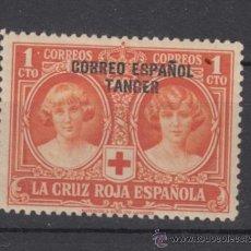 Sellos: ,TANGER 23 SIN CHARNELA, CRUZ ROJA, SOBRECARGADO, . Lote 28303254