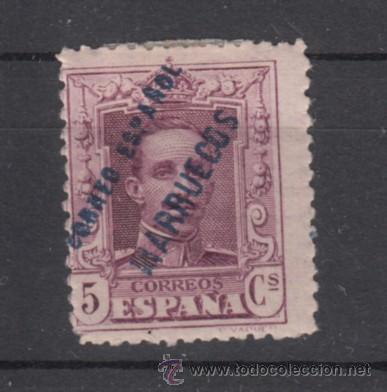 ,TANGER 18 CON CHARNELA, SOBRECARGADO, (Sellos - España - Colonias Españolas y Dependencias - África - Tanger)