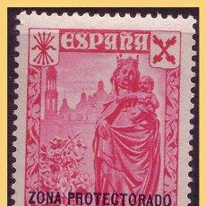 Sellos: MARRUECOS BENEFICENCIA 1938 Hª DEL CORREO HABILITADOS, EDIFIL Nº 7 * *. Lote 28277814