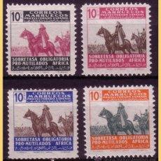 Sellos: MARRUECOS BENEFICENCIA 1945 PRO MUTILADOS, EDIFIL Nº 32 A 35 * *. Lote 28278076