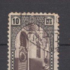 Francobolli: ,TANGER MUTUALIDAD DE CORREOS 10 CTS. USADA, OFICINA CORREOS,. Lote 172577544