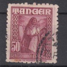 Sellos: ,TANGER 159 USADA, . Lote 131232327