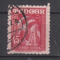 Sellos: ,TANGER 158 USADA, . Lote 154625508
