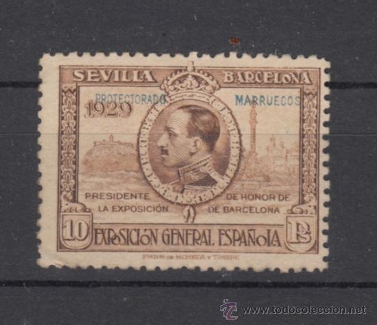 ,MARRUECOS 131 CON CHARNELA, SOBRECARGADO (Sellos - España - Colonias Españolas y Dependencias - África - Marruecos)