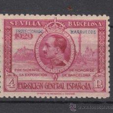 Sellos: ,MARRUECOS 130 CON CHARNELA, SOBRECARGADO . Lote 57932139