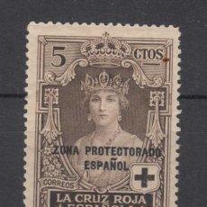 Sellos: ,MARRUECOS 93 CON CHARNELA, PRO CRUZ ROJA ESPAÑOLA, SOBRECARGADO, . Lote 33730643